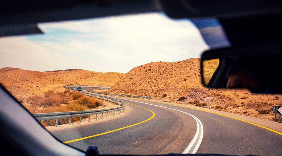 Königstraße Jordanien